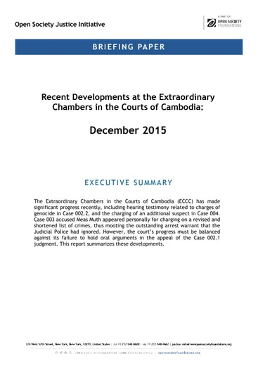 First page of PDF with filename: recent-developments-eccc-december-2015-20151214.pdf