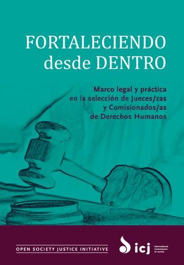 First page of PDF with filename: fortaleciendo-dentro.pdf
