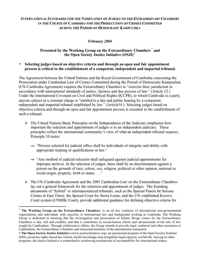 First page of PDF with filename: cambodia_20040224.pdf
