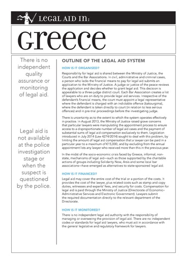 First page of PDF with filename: eu-legal-aid-greece-20150427.pdf