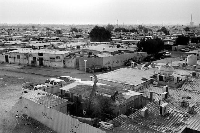 Kuwait community